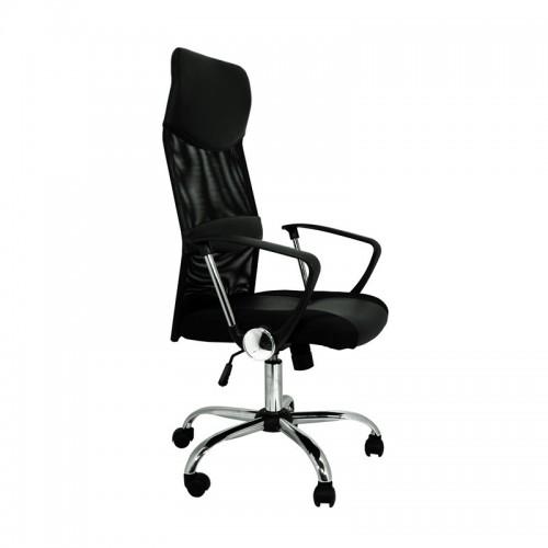 Silla de Oficina DAFNE - Furniture Style - Negro