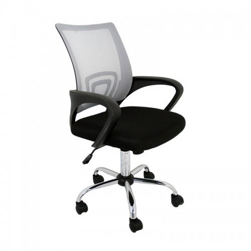 Silla de Escritorio MARTINA - Furniture Style - Gris